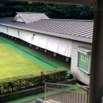 Matoba del Chuo Dojo della ANKF - Meijijingu - Tokyo