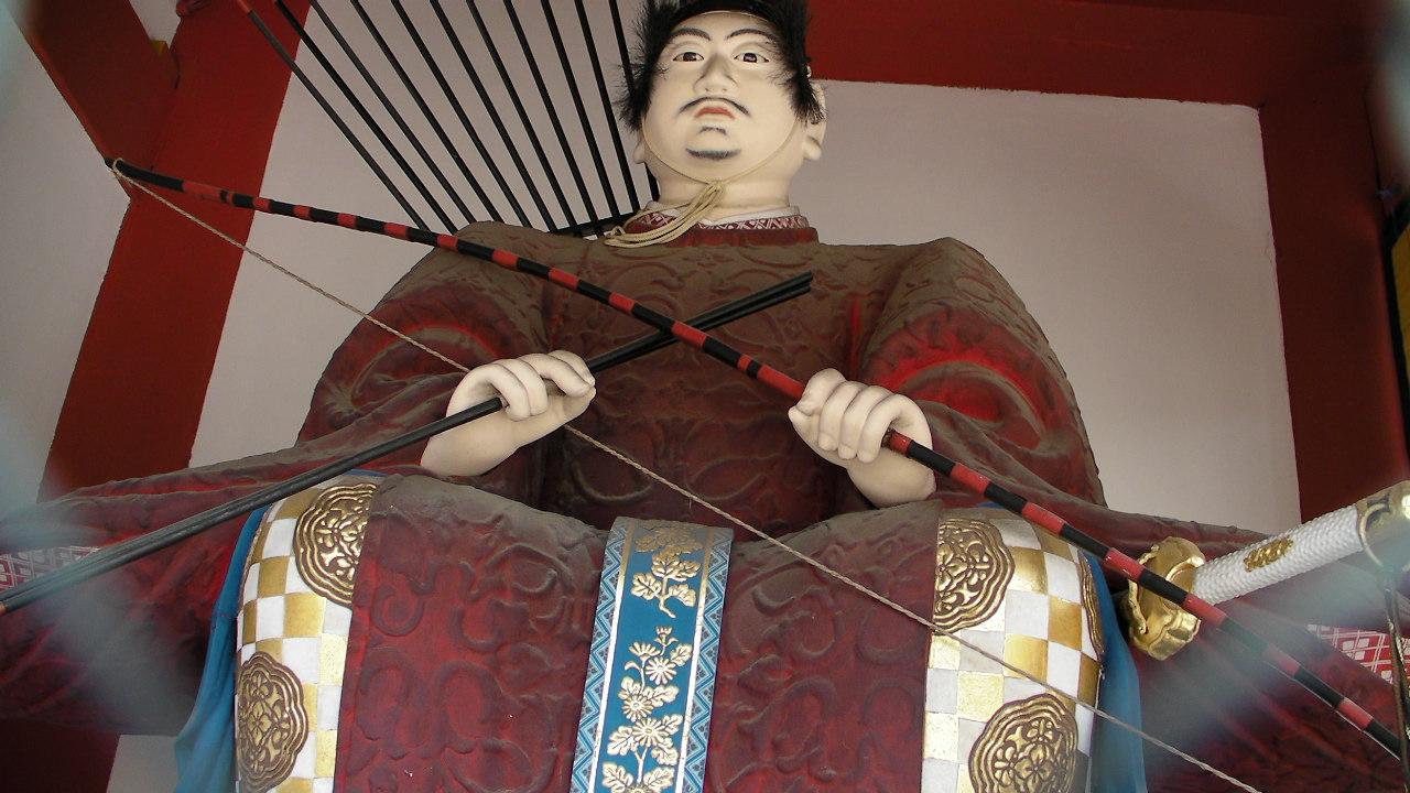 Torino Kyudo Kai