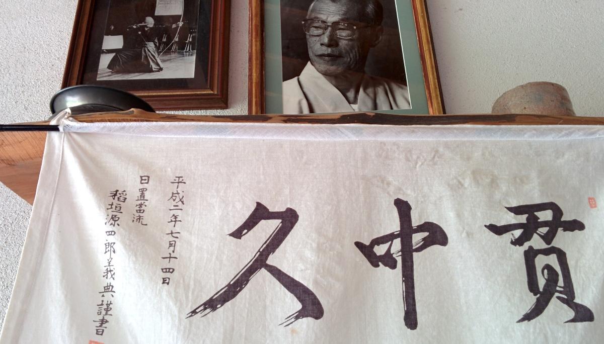 Seminario Heki To-Ryu 2015
