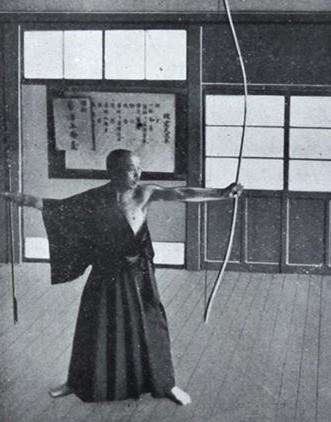 Urakami Sakae Hanshi - zanshin