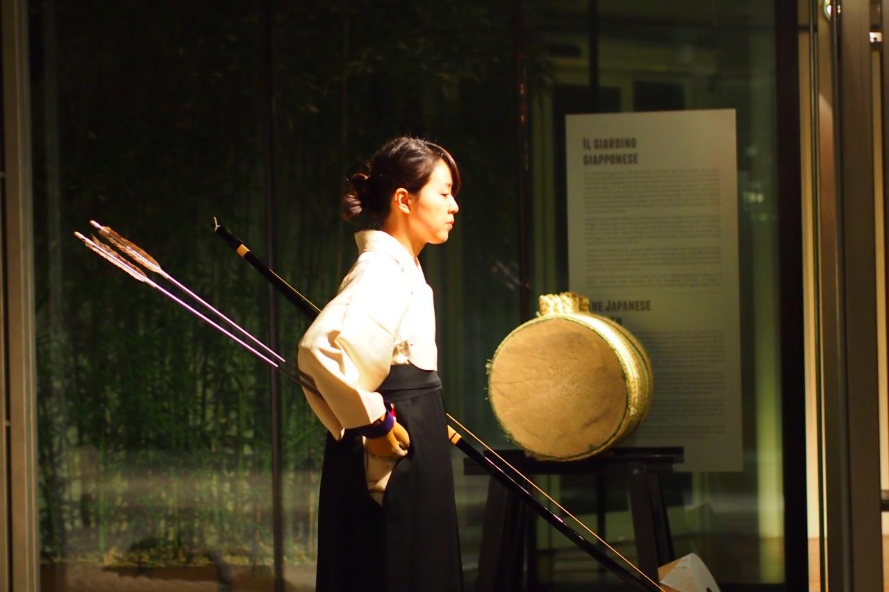 Kyudo al MAO di Torino