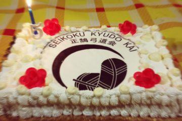 Quinto anniversario SKK