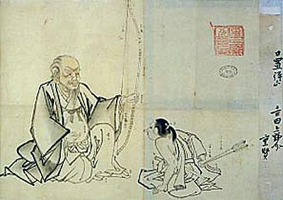 Heki Danjo Masatsugu
