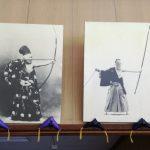 Heki Sharei - Appunti sulla cerimonia Heki